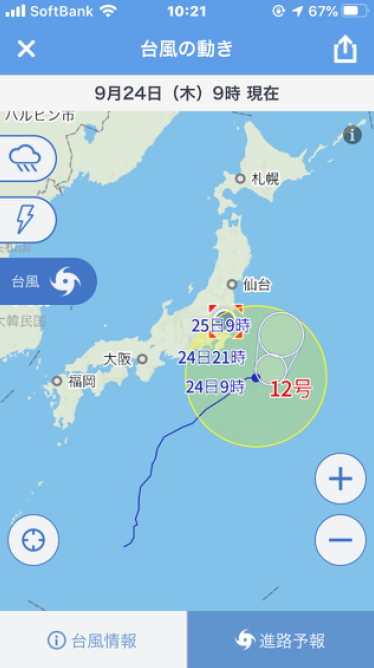 B1041-1台風2020-09-24
